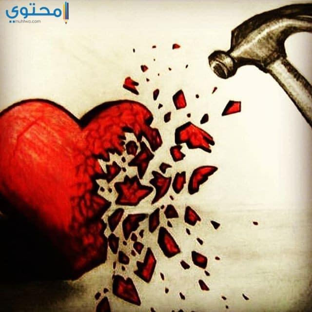خلفيات قلوب حزينة