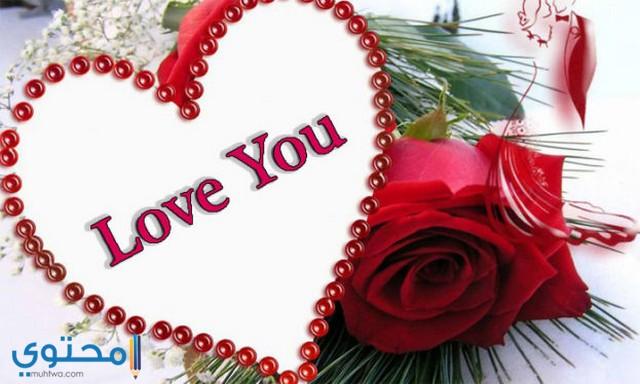 قلوب عليها بحبك