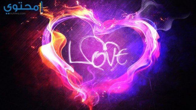 صور قلوب رومنسية