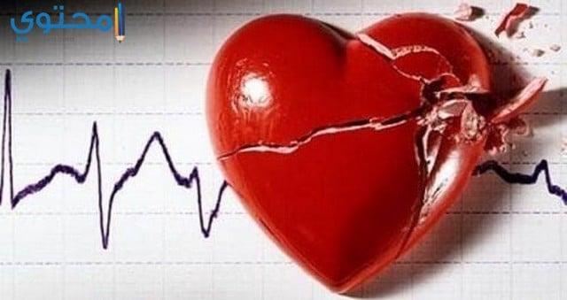 صور ورمزيات قلوب حزينة