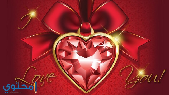 قلوب حمراء رومانسيه