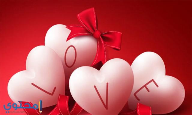 اجمل قلوب حب رومانسية