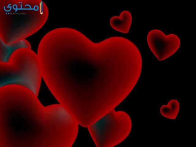 صور قلوب حمرا