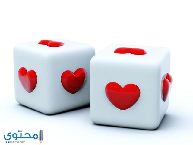 خلفيات قلوب حب رومانسية