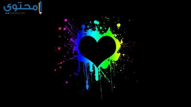 قلوب الحب