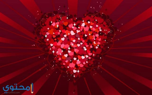قلوب حب 2020