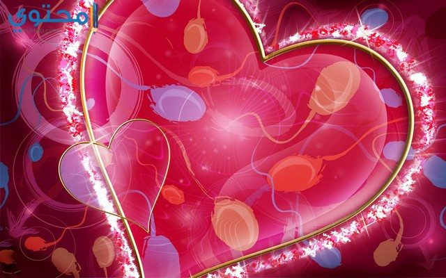 صور قلوب عيد الحب