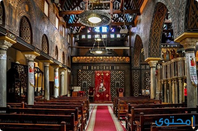 صور كاتدرائية ميلاد المسيح