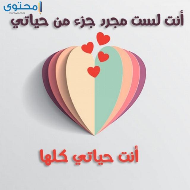 صور حب للزوج 2020 عبارات حب عن الزوج موقع محتوى