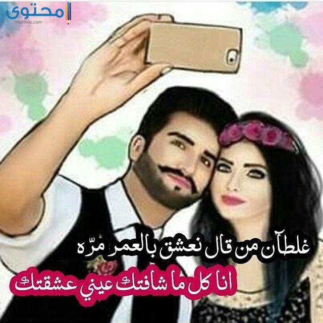 صور حب للزوج 2021 عبارات حب عن الزوج موقع محتوى