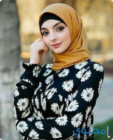 اجمل صور بنات محجبات 2020 - موقع محتوى