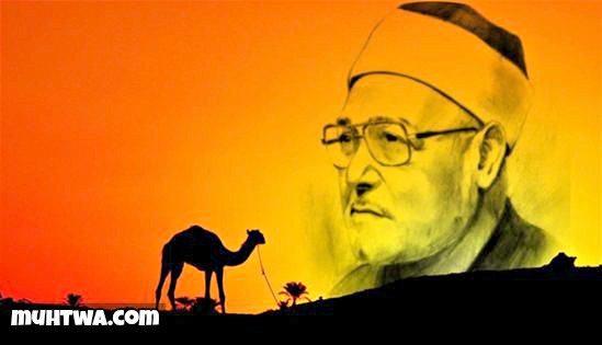 أقوال وحكم محمد الغزالي