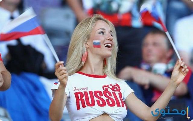 صور مزز المونديال روسيا