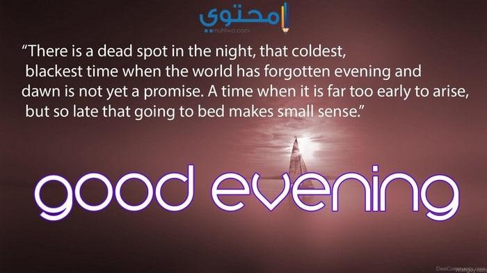 خلفيات مساء الخير جديدة