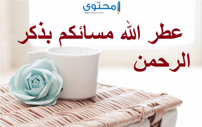 مسجات إسلامية