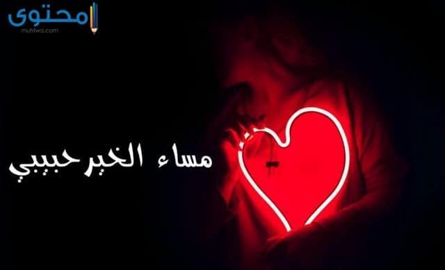 صور معبره عن الحب