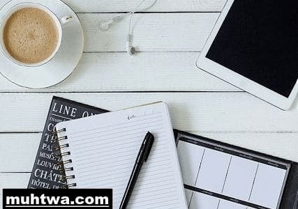 مقدمات تصلح لأي موضوع تعبير 2019
