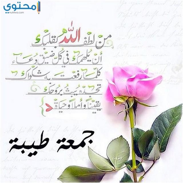 خلفيات اسلامية حديثة للواتس