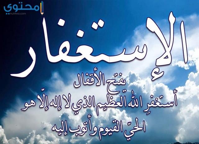 بوستات اسلامية جميلة