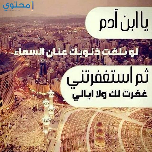 البوستات الاسلاميه