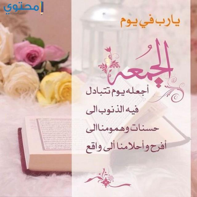 اجمل بوستات اسلامية
