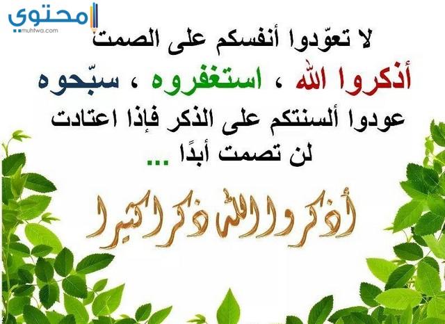 اجمل بوستات دينية اسلامية