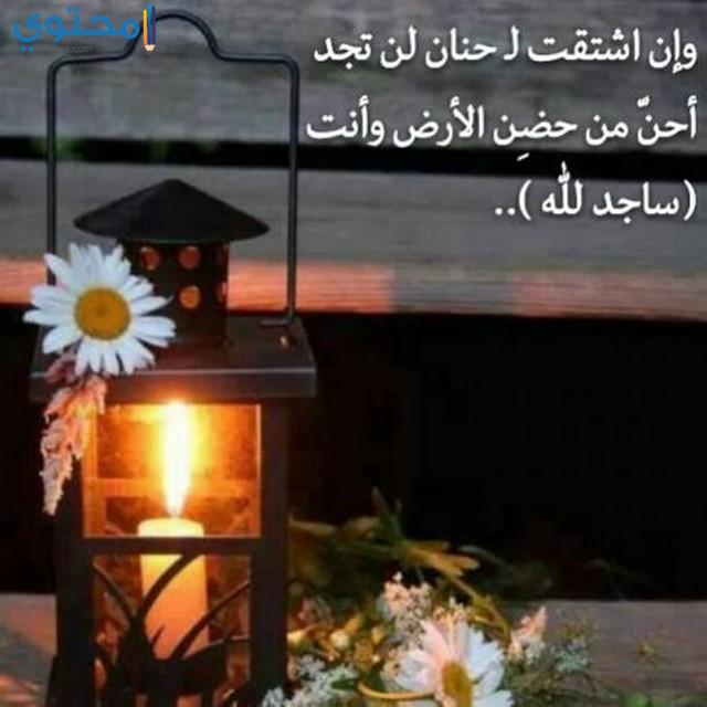 حالات واتس اسلامية