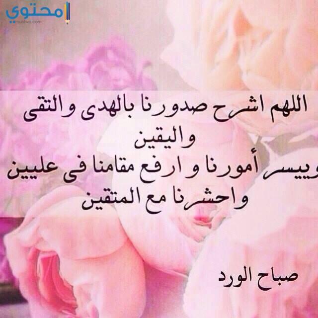 بوستات صباح الخير اسلامية