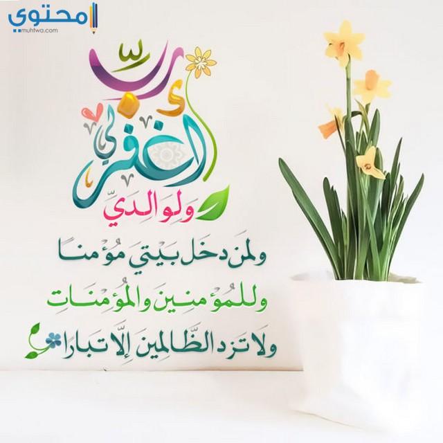 بوستات اسلامية مصورة