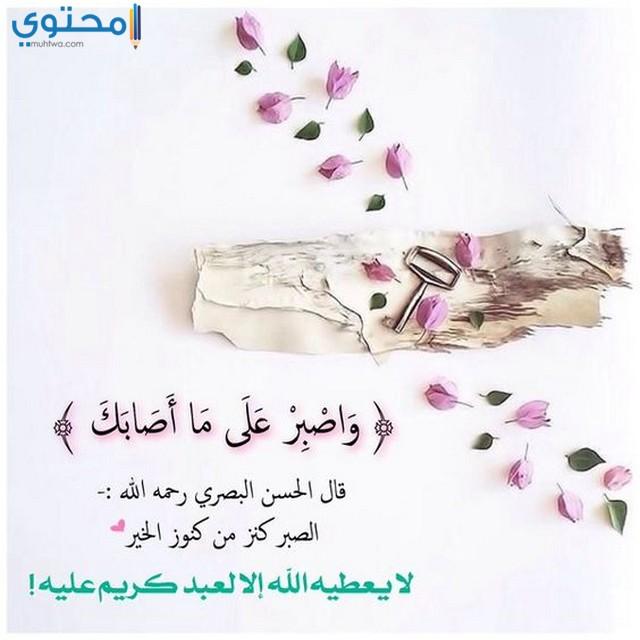 بوستات دينية اسلامية للفيس