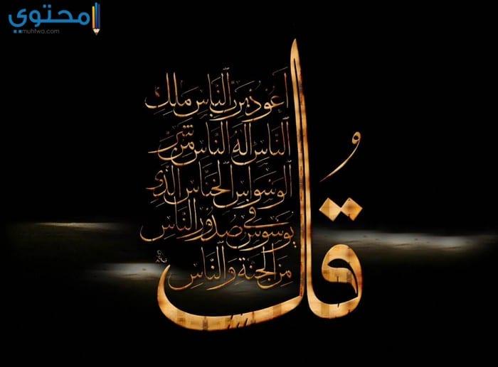 صور قرآنية للفيس بوك وتويتر
