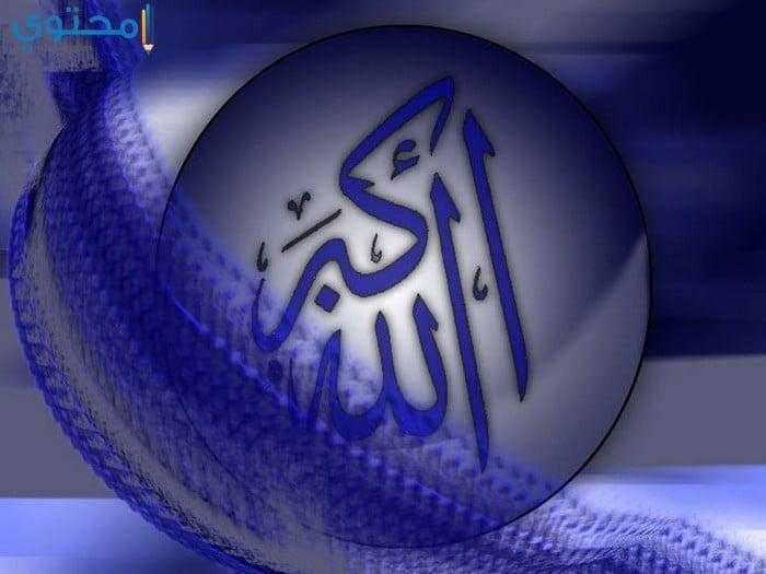أجمل الصور الإسلامية 2020