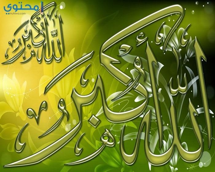 صور إسلامية روعة