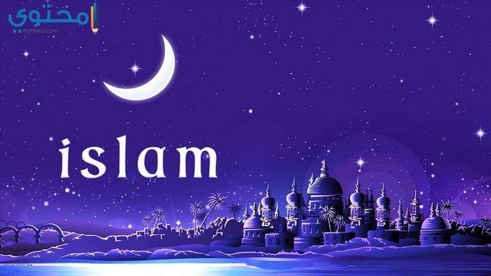 خلفيات إسلامية روعة