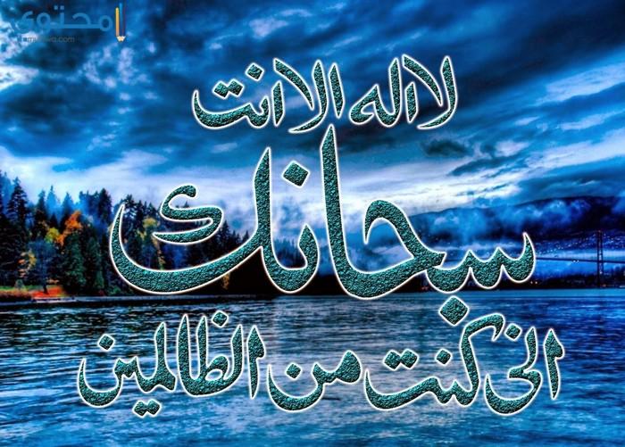 الصور الإسلامية فيس بوك