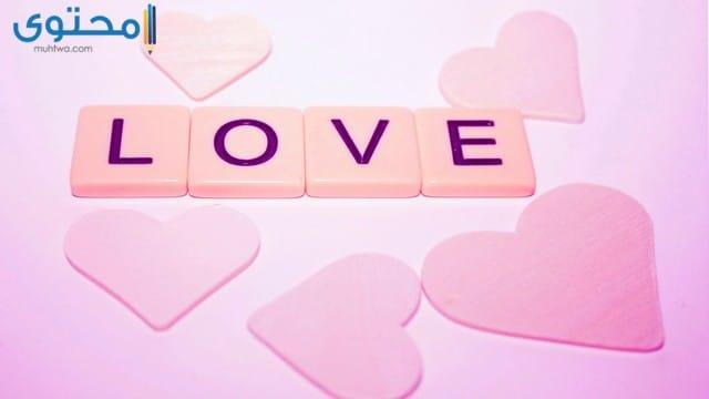 اجمل الصور لكلمة love