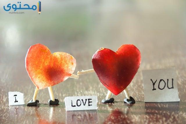 صور كلمة بحبك