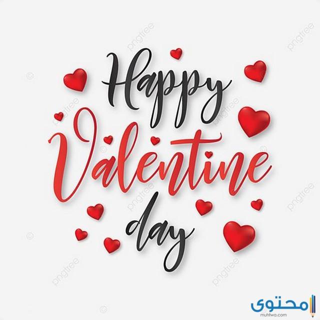 أجمل بوستات عيد الحب الفلانتين 2021 valentine 1