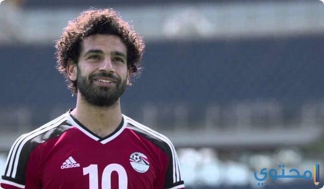 اغلفة محمد صلاح 2020