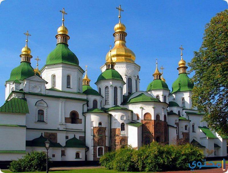 كاتدرائية القديسة صوفيا