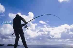 تفسير رؤية صيد السمك فى المنام