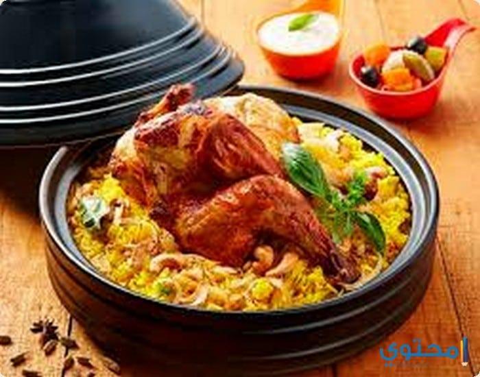 طريقة عمل طاجن الفراخ مع الأرز