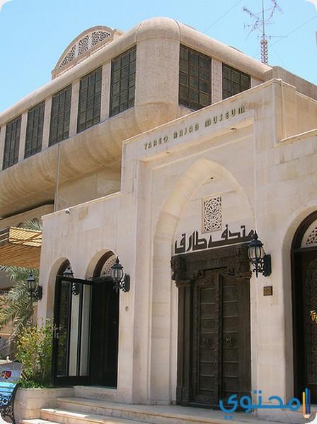 متحف طارق رجب في الكويت