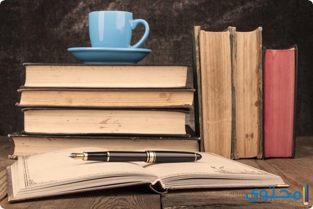 طاقة كتاب مستقر على طاولة