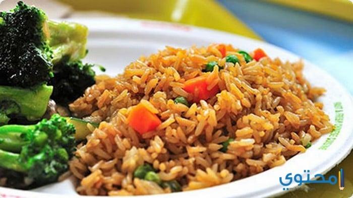 الرز الصينى بالخضار منال العالم