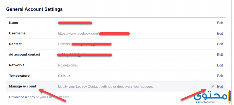 طريقة الغاء حساب الفيس بوك
