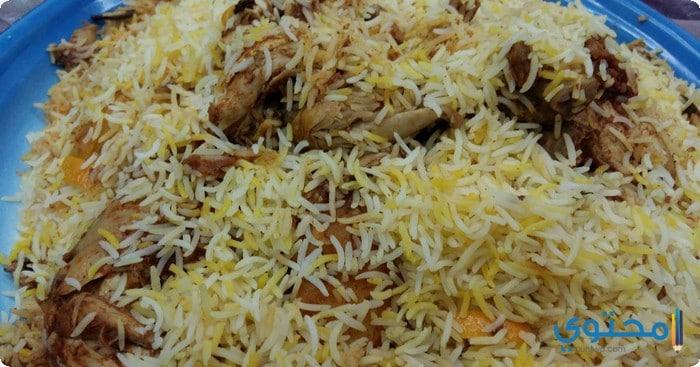 طريقة تحضير الرز الكابلي بالدجاج