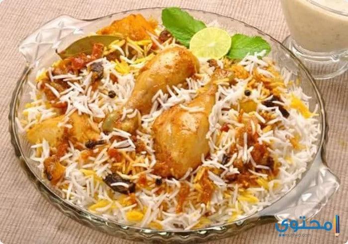 الرز الكابلي بالدجاج