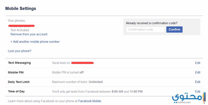 طريقة عمل ايميل فيس بوك