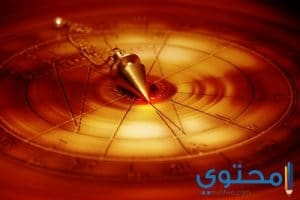 طريقة معرفة برجك بالطريقة العربية